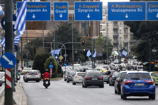 Τι είπε η Πελώνη για τις μετακινήσεις το Πάσχα και για το «φρένο» στο άνοιγμα του λιανεμπορίου   tanea.gr