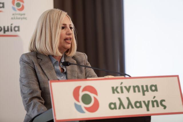 ΚΙΝΑΛ : H κυβέρνηση μετατρέπει την επιτροπή για τον κοροναϊό σε υποχείριο της   tanea.gr