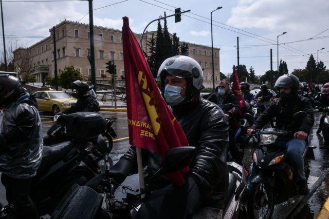 Μοτοπορεία στο Σύνταγμα από διανομείς και εργαζόμενους στην εστίαση   tanea.gr