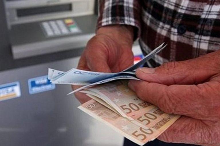 Πότε πληρώνονται οι συνταξιούχοι – Οι ημερομηνίες ανά Ταμείο   tanea.gr