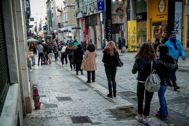 Μετακίνηση για είδη πρώτης ανάγκης μόνο εντός δήμου ή μέχρι 2 χιλιόμετρα | tanea.gr