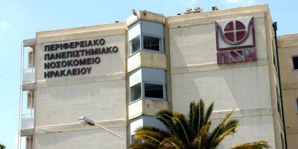Συναγερμός στο Ηράκλειο : Δεκάδες κρούσματα στο ΠΑΓΝΗ – Θετικοί ασθενείς, συνοδοί και γιατροί | tanea.gr