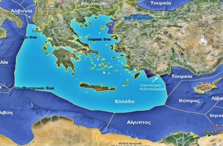 H ιταλική Βουλή επικύρωσε τη συμφωνία με Ελλάδα για ΑΟΖ   tanea.gr