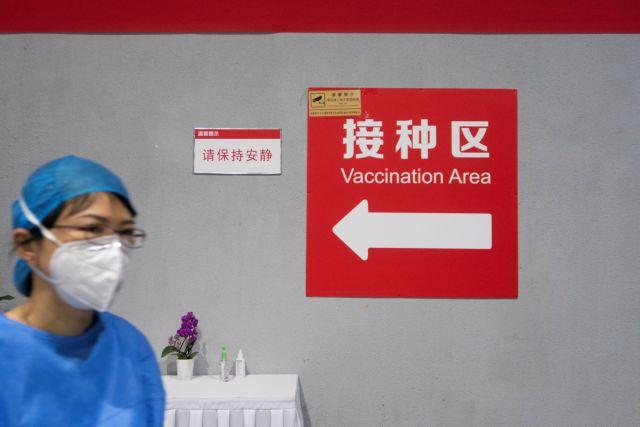 Κίνα: Έναρξη κλινικών δοκιμών για εισπνεόμενο εμβόλιο κατά του κοροναϊού | tanea.gr