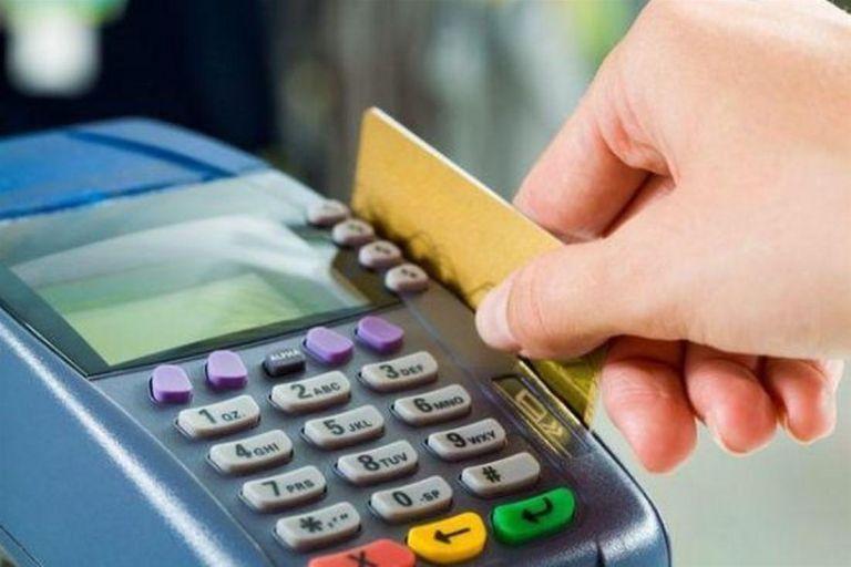 Κάρτες : Παρατείνεται έως 30 Ιουνίου το όριο των 50 ευρώ στις ανέπαφες συναλλαγές χωρίς ΡΙΝ | tanea.gr