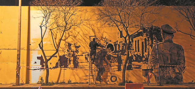 Μια τοιχογραφία για τη μνήμη του Ολοκαυτώματος στη Θεσσαλονίκη | tanea.gr