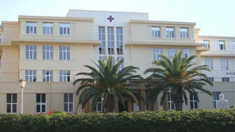 ΠΟΕΔΗΝ: Εκκενώνεται το νοσοκομείο «Ερυθρός Σταυρός» – Μετατρέπεται σε νοσοκομείο Covid   tanea.gr