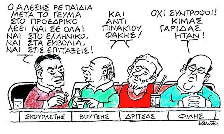 Το σκίτσο του Κώστα Μητρόπουλου για τα ΝΕΑ της Δευτέρας 29 Μαρτίου   tanea.gr
