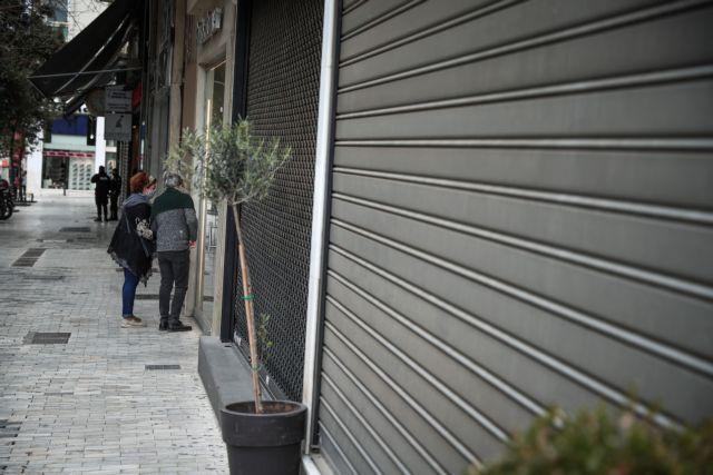 Σταδιακό άνοιγμα της οικονομίας από τις 22 Μαρτίου εξετάζει η κυβέρνηση | tanea.gr