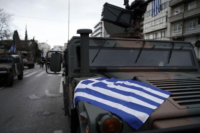 Ελληνική Επανάσταση: Συγκίνηση από τη μεγαλειώδη παρέλαση | tanea.gr