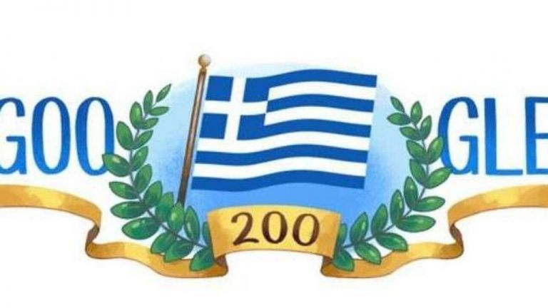 Google: Το Doodle για τα 200 χρόνια από την Ελληνική Επανάσταση | tanea.gr
