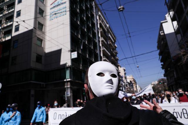 Διαμαρτυρία καλλιτεχνών στο κέντρο της Αθήνας - Τα αιτήματά τους   tanea.gr