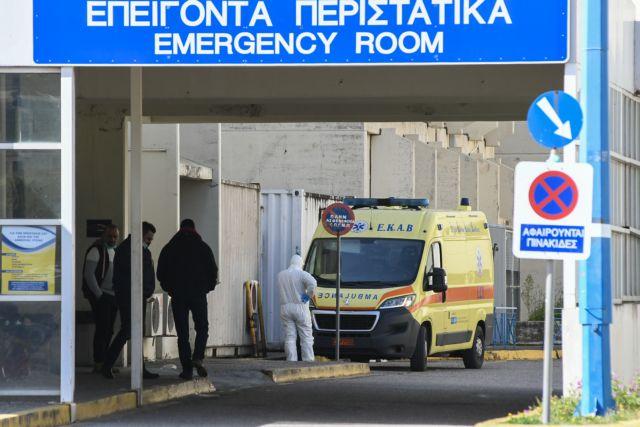 Κοροναϊός : Πέθανε 44χρονος πατέρας δύο παιδιών | tanea.gr