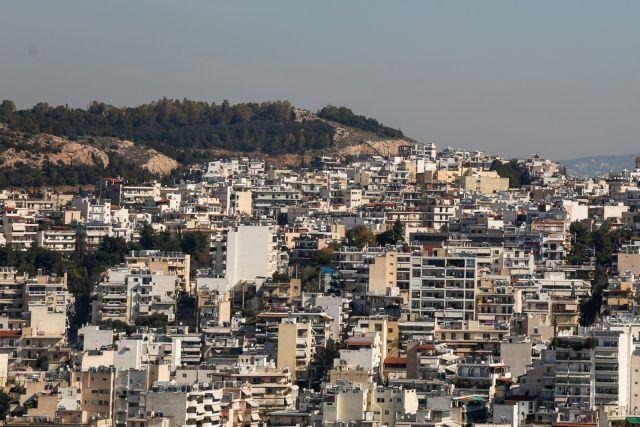 Παγώνει ο ΕΝΦΙΑ - Με τις σημερινές αντικειμενικές θα υπολογιστεί και ο φόρος του 2021   tanea.gr