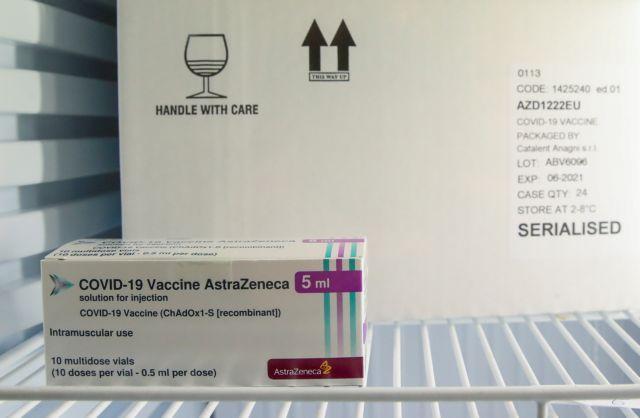 Εμβόλιο AstraZeneca : Συνεχίζονται έως την Πέμπτη οι εμβολιασμοί | tanea.gr
