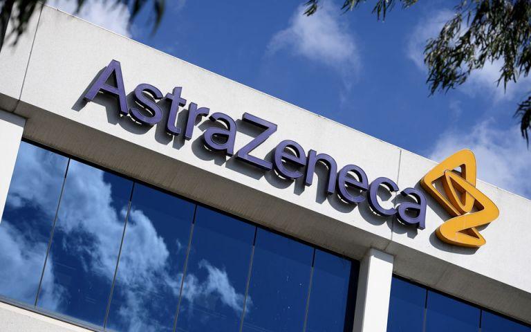 Συμφωνία ΗΠΑ με AstraZeneca για τη χορήγηση 700.000 δόσεων μιας πειραματικής θεραπείας κατά της Covid-19   tanea.gr