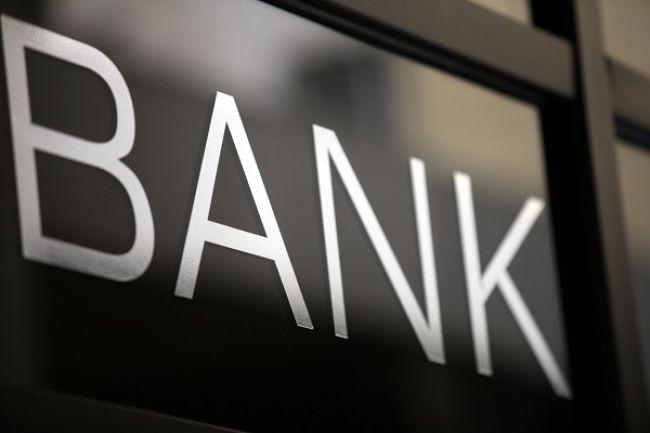 Τράπεζες : Ειδική αργία διατραπεζικών συναλλαγών στις 2 και 5 Απριλίου   tanea.gr