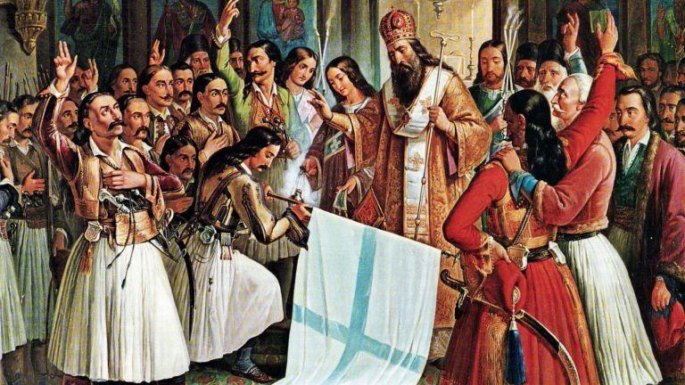 Επέτειος - ορόσημο στην ελληνική Ιστορία | tanea.gr