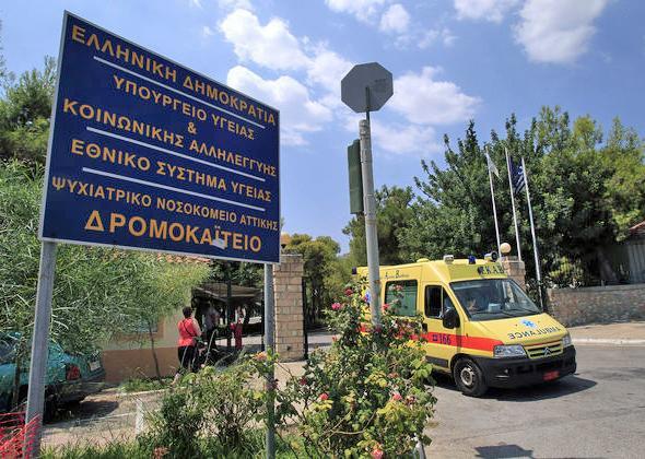 ΠΟΕΔΗΝ : Θετικοί στον κοροναϊό 16 ασθενείς στο Δρομοκαΐτειο   tanea.gr