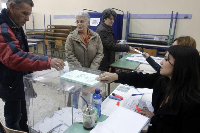 Δημοσκόπηση : Μεγάλη η διαφορά της ΝΔ από τον ΣΥΡΙΖΑ | tanea.gr
