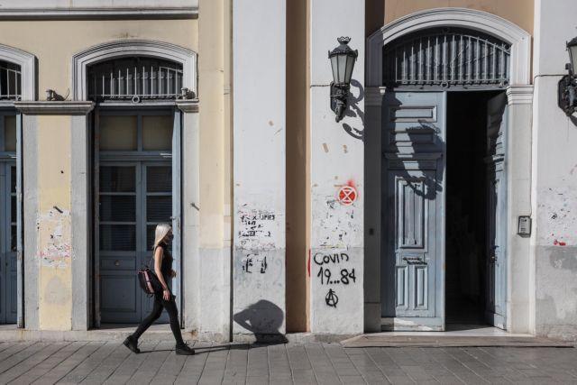 Κοροναϊός : Πάνω από 20.000 τα ενεργά κρούσματα στην Ελλάδα - Τρομάζουν οι μεταλλάξεις | tanea.gr