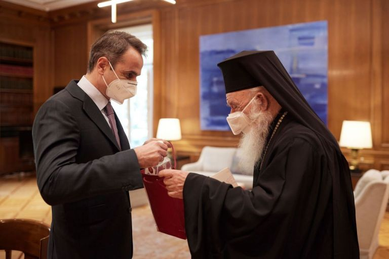 Τι συζήτησαν Μητσοτάκης και Ιερώνυμος στο Μαξίμου | tanea.gr