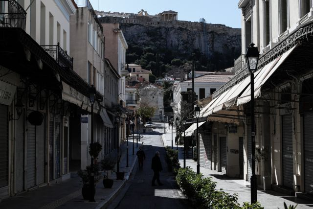 ΕΣΕΕ: Αποκλείονται από την κάλυψη των παγίων εξόδων οι εμπορικές επιχειρήσεις χωρίς εργαζόμενους | tanea.gr