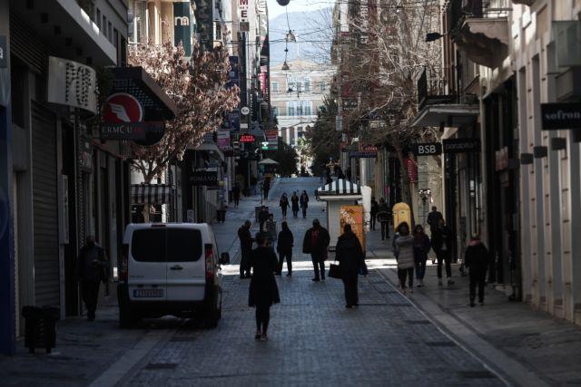 Εξαδάκτυλος: Το λιανεμπόριο μπορεί να λειτουργήσει χωρίς επιβάρυνση στην επιδημιολογική κατάσταση | tanea.gr