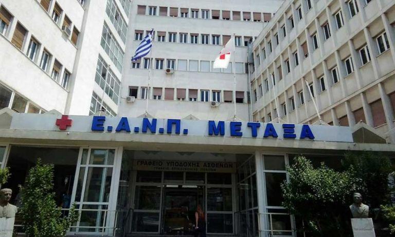 Πρόεδρος εργαζομένων αντικαρκινικού «Μεταξά» για τα 42 κρούσματα  – Ανάμεσά τους 11 είναι εμβολιασμένοι υγειονομικοί | tanea.gr
