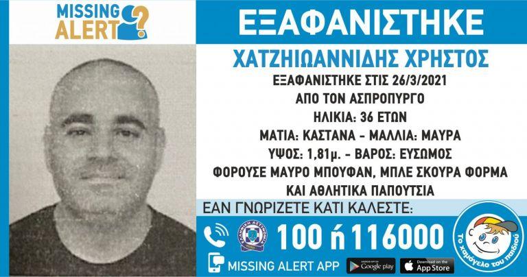 Θρίλερ με την εξαφάνιση 36χρονου | tanea.gr