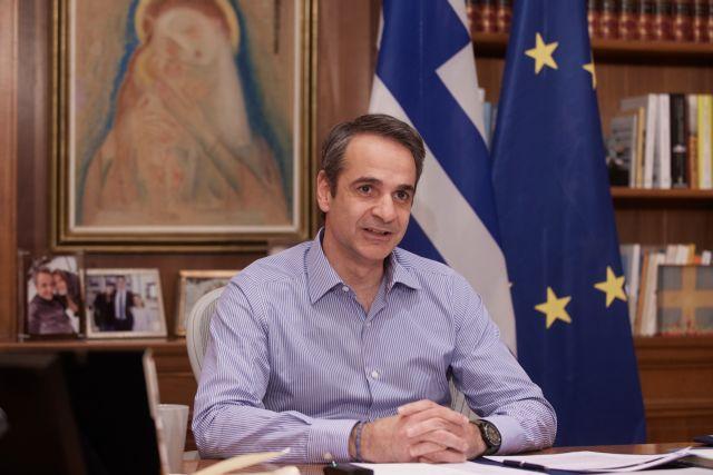 Politico : Γιατί ο Μητσοτάκης βρέθηκε σε πιο αξιοζήλευτη θέση από τους ομολόγους του   tanea.gr