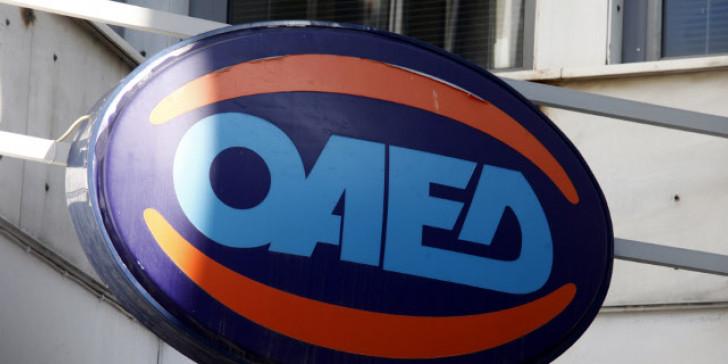 ΟΑΕΔ : Έως την Τρίτη οι αιτήσεις για το πρόγραμμα απόκτησης εμπειρίας στο e-μάρκετινγκ   tanea.gr