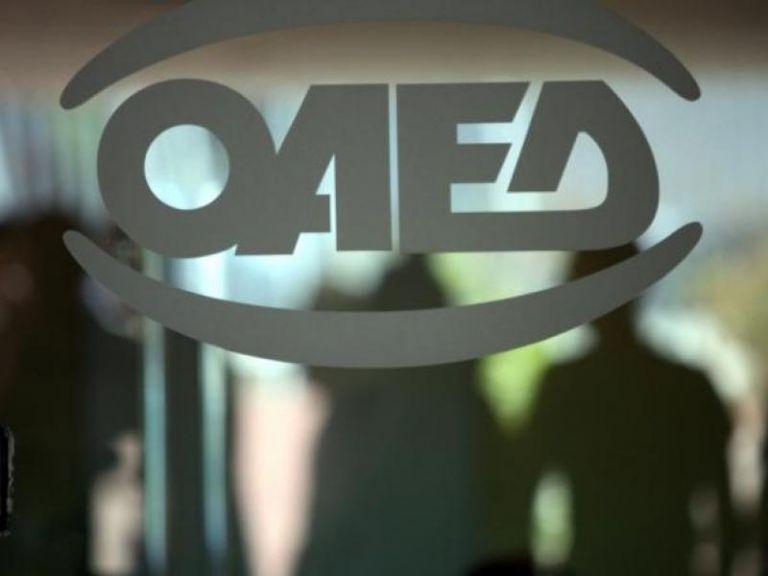 ΟΑΕΔ – Google : Μέχρι την Κυριακή οι αιτήσεις για το νέο πρόγραμμα κατάρτισης για 3.000 ανέργους | tanea.gr