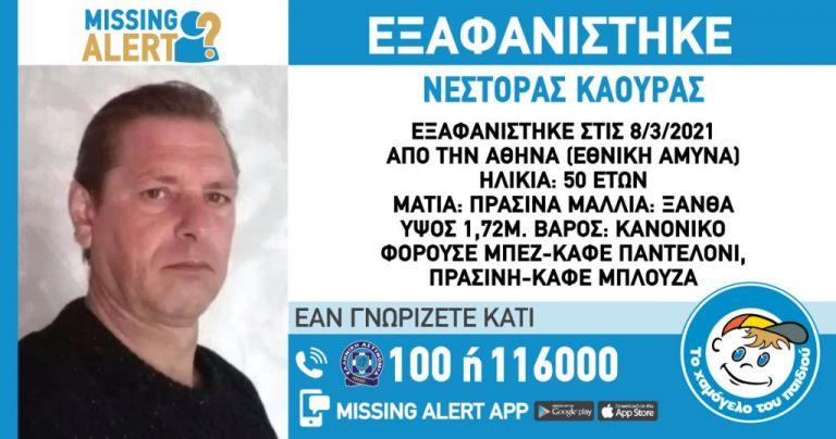 Αγωνία για τον 50χρονο που εξαφανίστηκε μέσα από το νοσοκομείο   tanea.gr