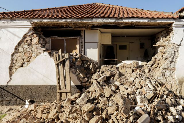 Τα μέτρα στήριξης για τους σεισμόπληκτους στην Ελασσόνα | tanea.gr