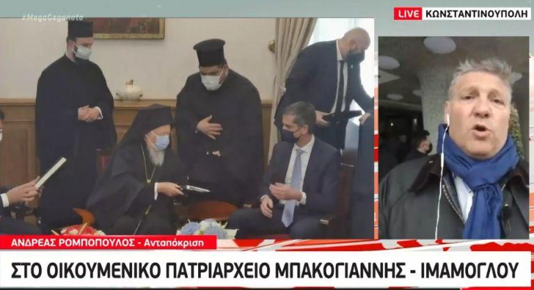 Συνάντηση Μπακογιάννη – Ιμάμογλου στο Οικουμενικό Πατριαρχείο   tanea.gr