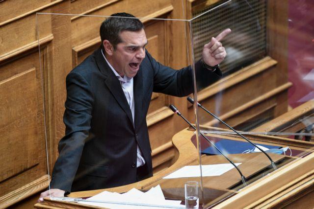 Τσίπρας : «Επικίνδυνος πρωθυπουργός» ο Μητσοτάκης | tanea.gr