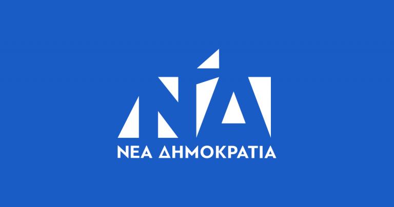 ΝΔ : Η 21η Απριλίου είναι μαύρη επέτειος που προκάλεσε τραγωδίες   tanea.gr