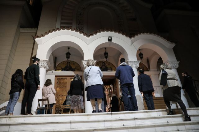 Πάσχα μόνο με την οικογένειά μας λέει η Παγώνη : Ανάσταση με διπλές μάσκες και 10 μέτρα απόσταση | tanea.gr