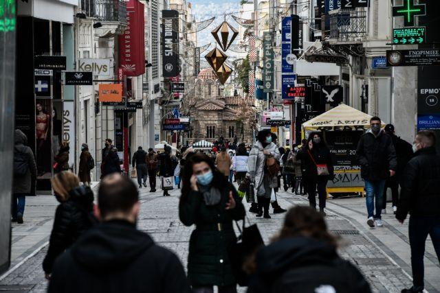 Έκτακτο – Οριστικό: Δεν ανοίγει το λιανεμπόριο σε Θεσσαλονίκη, Αχαΐα, Κοζάνη αλλά ανοίγουν mall σε «κόκκινες» περιοχές – Σε ΦΕΚ η απόφαση