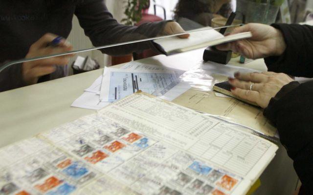 Συντάξεις : Ποιοι μπαίνουν στο νέο Ταμείο για τις επικουρικές | tanea.gr