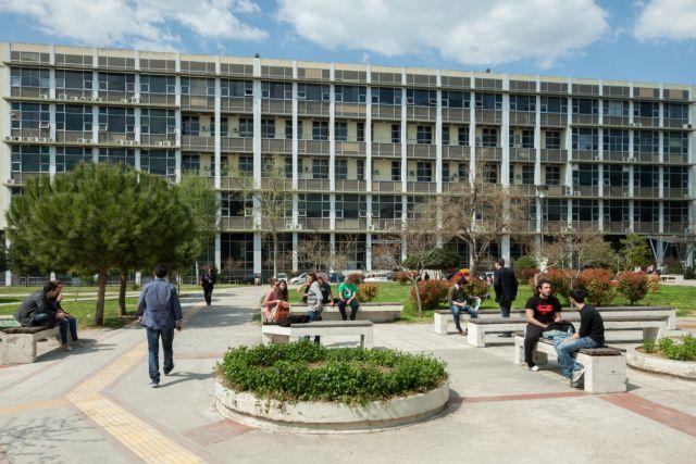 Στη 14η θέση παγκοσμίως για τις κλασικές σπουδές του το ΑΠΘ   tanea.gr