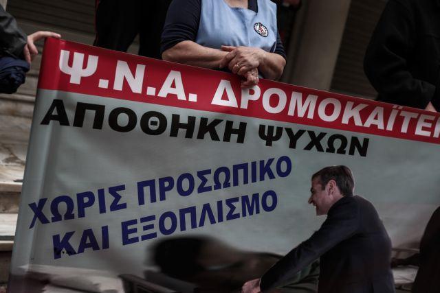 Καταγγελία ΠΟΕΔΗΝ για τους θανάτους ασθενών στο Δρομοκαΐτειο | tanea.gr