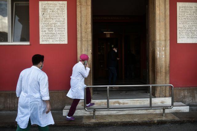 Μυστήριο με τον θάνατο 76χρονου με κοροναϊό στον Ερυθρό Σταυρό – Εξετάζεται το ενδεχόμενο εγκληματικής ενέργειας | tanea.gr