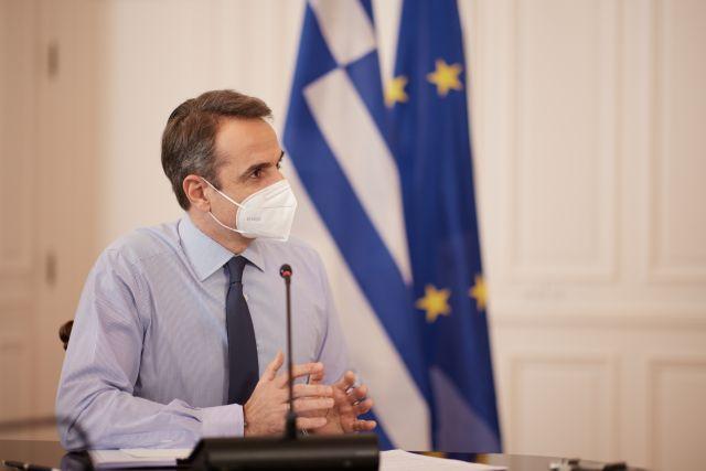 Κυριάκος Μητσοτάκης : Ο «Οικονομικός Ταχυδρόμος» επιστρέφει σε ένα καθοριστικό σταυροδρόμι της Ελλάδας | tanea.gr