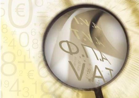 Προσυμπληρωμένες δηλώσεις ΦΠΑ και ψηφιακή έκδοση ΑΦΜ προανήγγειλε ο Πιτσιλής | tanea.gr