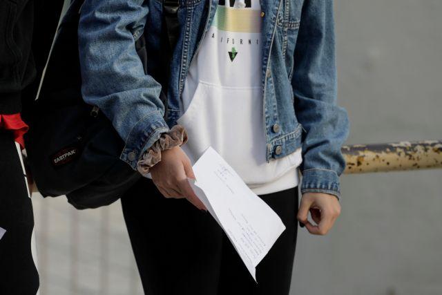 Ανοιγμα Λυκείων με self test: Περί το 90% των μαθητών επέστρεψαν στις τάξεις – Αρκετοί όμως χωρίς βεβαίωση | tanea.gr
