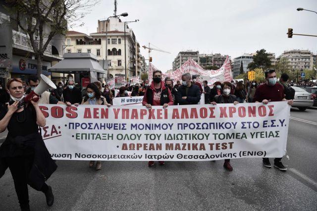 Το τελευταίο τρίμηνο έγιναν 1.687 δημόσιες υπαίθριες συναθροίσεις-πορείες λέει η ΕΛ.ΑΣ | tanea.gr
