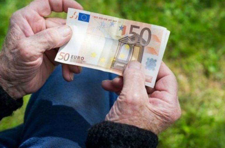 Πότε θα πληρωθούν 4 κατηγορίες συνταξιούχων | tanea.gr