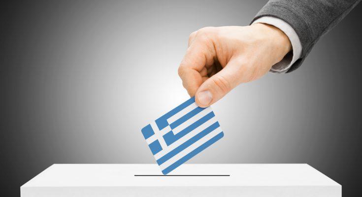 Αρση περιορισμών για την ψήφο των αποδήμων: Το νομοσχέδιο στη Βουλή   tanea.gr